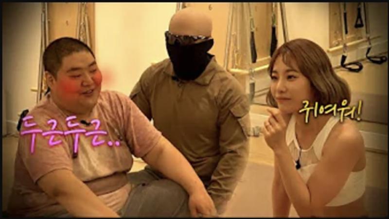 김계란 심으뜸 공혁준